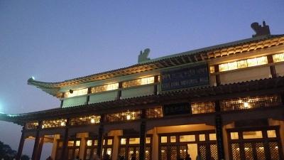 ह्वेन त्सांग मेमोरियल हॉल