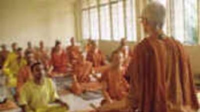 ಮುಂಗೇರ್