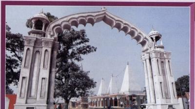 Haleshwar Asthan