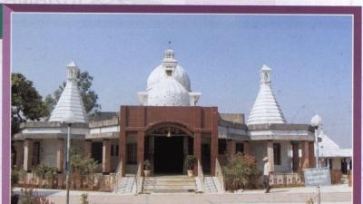 Punaura Dham