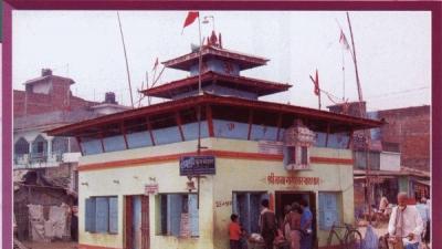 Baba Nageshwar Nath