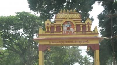 पादुबिदड़ी- महा गणपति मंदिर