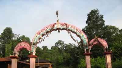 വരദപുര