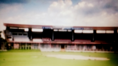 நஹர் சிங் கிரிக்கெட் விளையாட்டரங்கம்