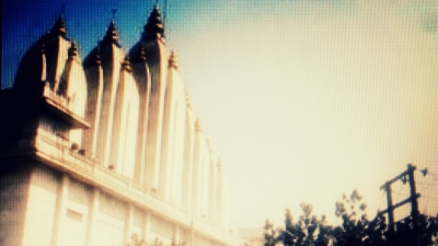 ಶಿವ ದೇವಾಲಯ