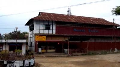 चुमुकेदिमा गांव