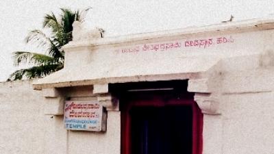 उद्दन वीरभद्र मंदिर