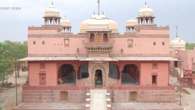 शिव बारी मंदिर