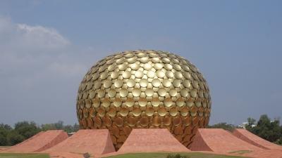 ഓറോവില് നഗരം