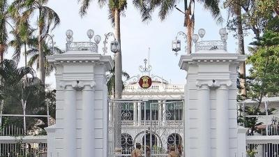 ರಾಜ್ ನಿವಾಸ್