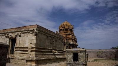 తిరుపూర్