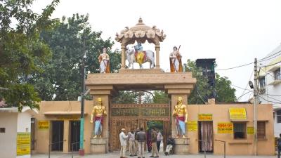 ಮಥುರಾ