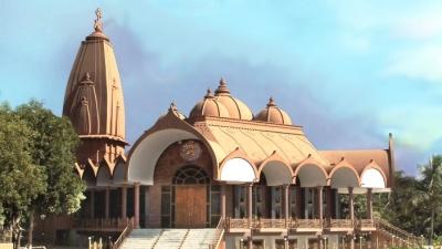 ராஜ்கோட்