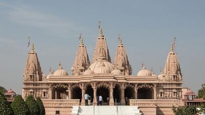 பாவ்நகர்
