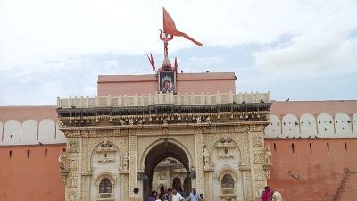 தேஷ்நோக்