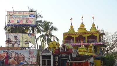 பெர்ஹாம்பூர்