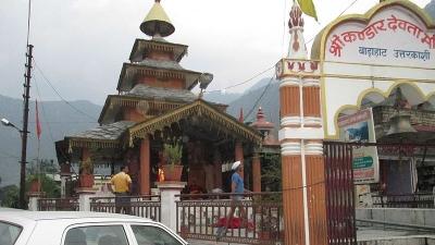 ಭೈರವ ದೇವಾಲಯ