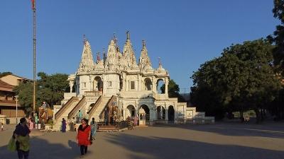 ഗൊണ്ടല്