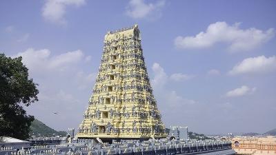 श्री नगाराला महालक्ष्मी अम्मवरी मंदिर