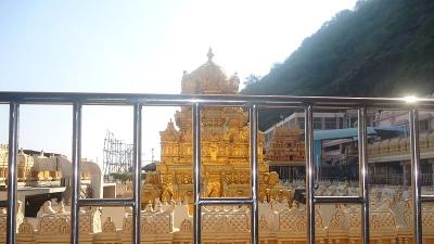 विजयेश्वर मंदिर