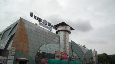 స్నో వరల్డ్