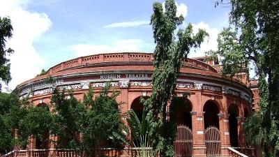 करूर सरकारी संग्रहालय