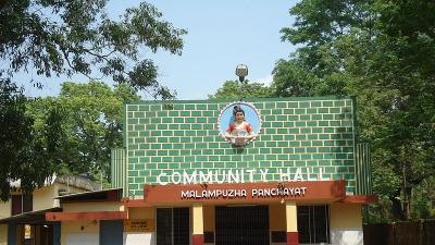 തേന്കുറിശ്ശി