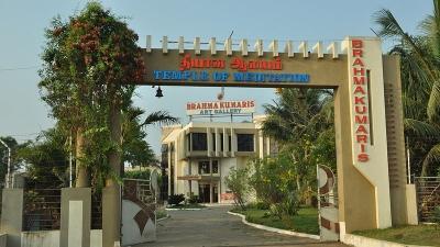 ബ്രഹ്മകുമാരീസ് മ്യൂസിയം
