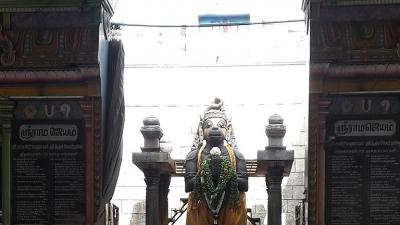 भगवान अंजनेय मन्दिर