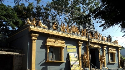 Raja Ganapathy Temple