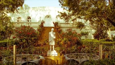నెహ్రూ నిలయం