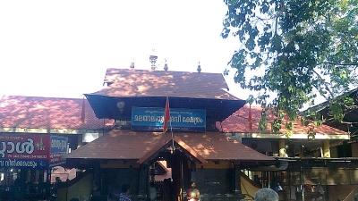 മലയാലപ്പുഴ ഭഗവതി ക്ഷേത്രം