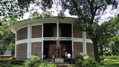 म्यूज़ियम ऑफ केरल हिस्ट्री (केरल के इतिहास का संग्रहालय)