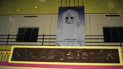 அறிவுத் திருக்கோயில்