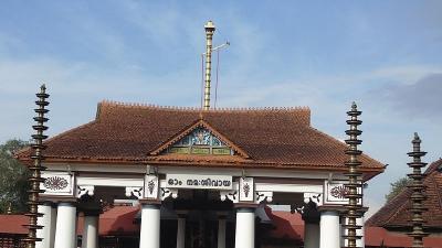 थिरूनक्करा महादेव मंदिर