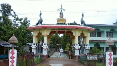 தேஹிங் சத்ரா