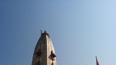 पातालेश्वर महादेव मंदिर