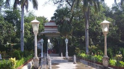 Duddhtalaii Musical Garden