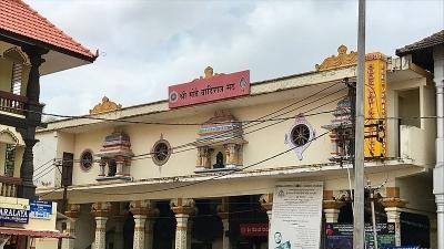 വാഡിരാജ മഠം