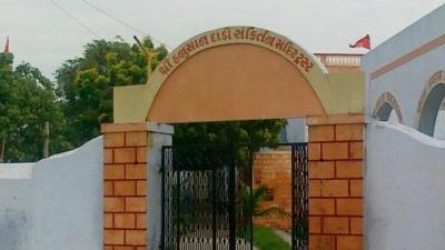 ഹനുമാന് ക്ഷേത്രം, ബെയ്റ്റ് ദ്വാരക