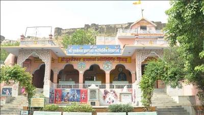 அமரேஷ்வர் மஹாதேவ் கோயில்