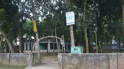 ഖുറാന് സാഹ് പിര്ബാബ ദര്ഗ്ഗ
