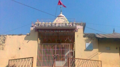 ಶ್ರೀ ಮಹಾಲಕ್ಷ್ಮಿ ದೇವಾಲಯ