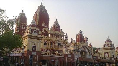 ലക്ഷ്മിനാരായണ് ക്ഷേത്രം