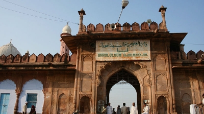 हुसैनी मस्जिद