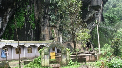 பைரவேஸ்வரா கோயில்