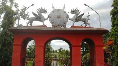 பாகிகோவா மைதாம்