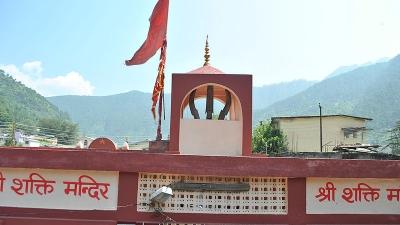 ಶಕ್ತಿ ದೇವಾಲಯ