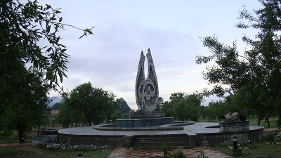 അരിപാല് നാഗ്