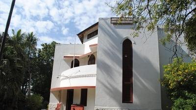 മഗന് സംഗ്രഹാലയ